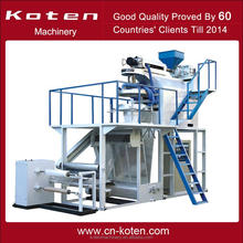 Rotary Die Head Polypropylene PP Blowing Film making Machine