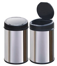 58L Stainless Steel Brushed Silver Matt Automatic General Waste Bins