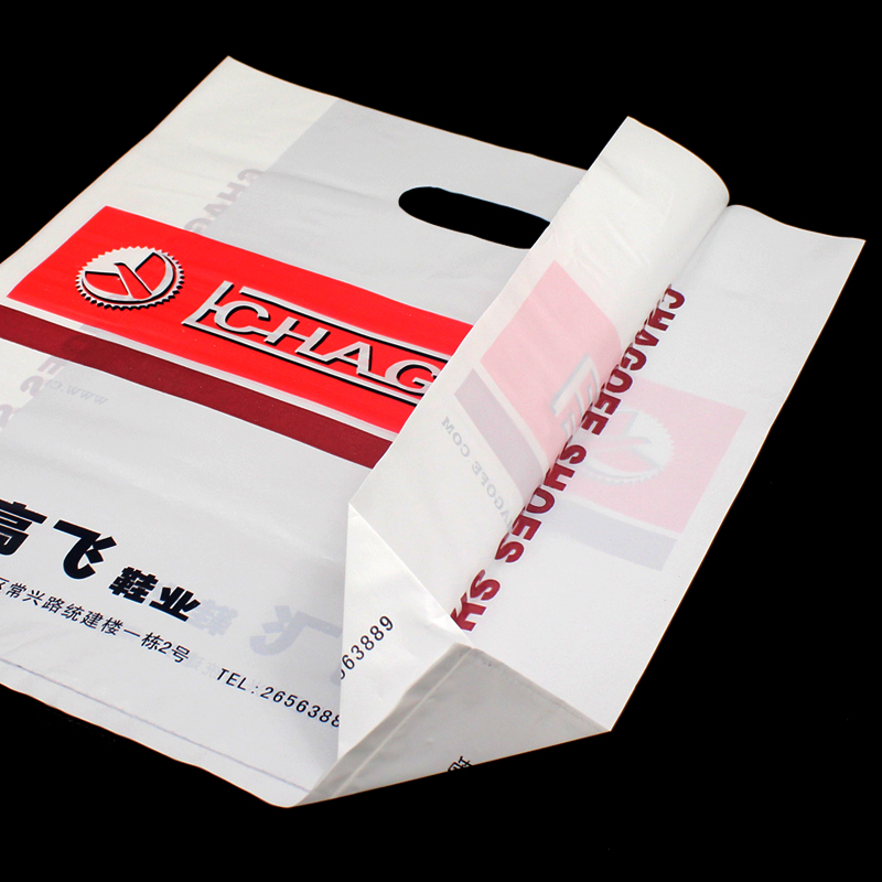 Lower price custom printed opaque packing bag