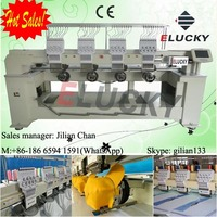 Elucky 4 head embroidery machine with dahao embroidery machine software