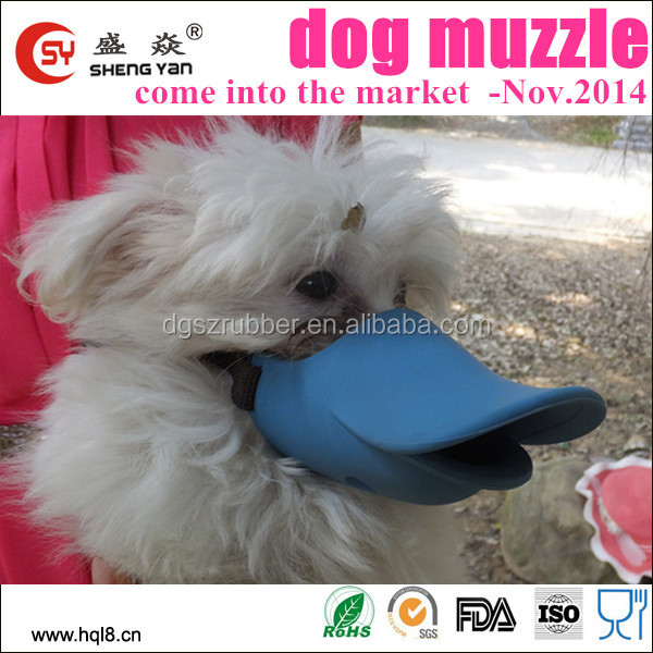 China <strong>manufacturer</strong> supply silicone dog muzzle