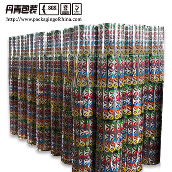 Laminated Roll Film(printed & laminated film/packaging film/plastic film)