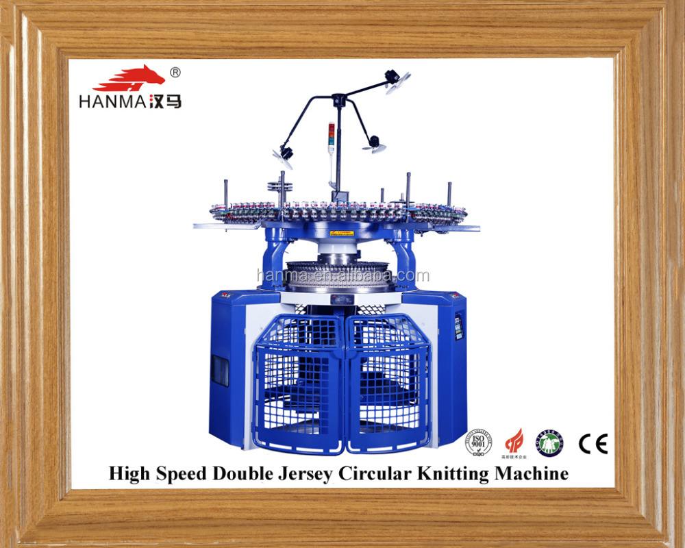 Knitting Machine Price Check : High speed double jersey circular knitting machine view