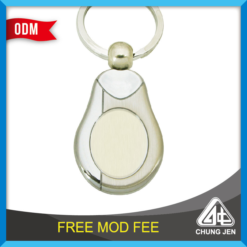 China Professional Factory Organic shape curve blank metal key chain rings