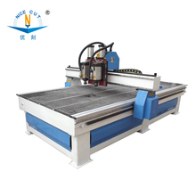NC-R1325 1325 professional wood cnc router
