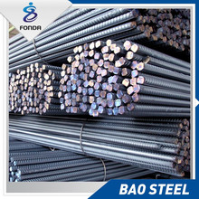 China Wholesale Best Price steel round bar