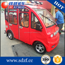 small mini 4 wheel electric car for sale