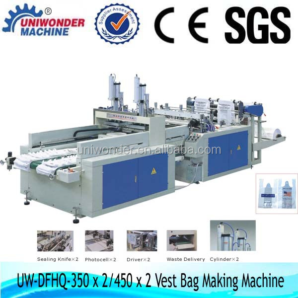 uniwonder brand bag machine automatic plastic T-shirt bag making machine