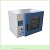 Industrial Hot Air Oven Dryer