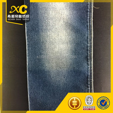 9.5oz wholesale cotton polyester spandex denim fabric