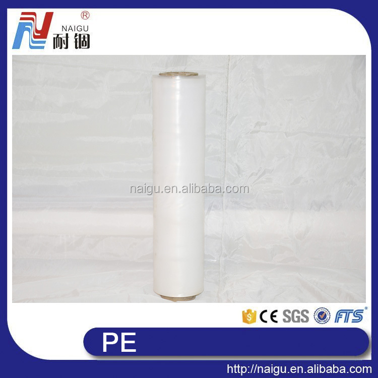 NaiGu factory low density polyethylene wrapping film in china