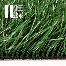cheap artificial sport surface for football pitch with CE