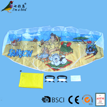 1.2m advertising power kite