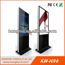 Commercial Center LCD Waterproof Outdoor Digital Video Kiosk