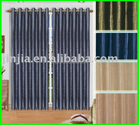 Luxury Jacquard Drapes Customised Hotel Curtains