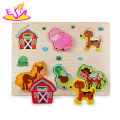 New hottest children educational wooden farm puzzle with multi animals W14D033