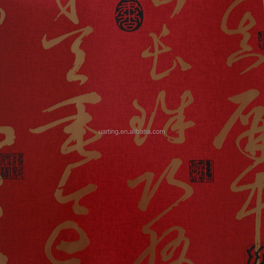 Chinese handwriting wallpaper red back gold words wallpaper home decoration wallpaper