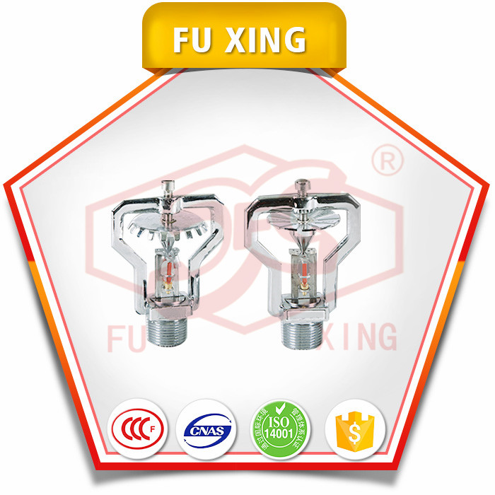 types of sidewall fire sprinkler nozzle in fire fighting equipment