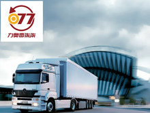 Reliable quick shipping from China to Russia Moscow St.Petersburg Rostov Volgograd Krasnodar