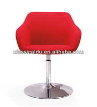 Modern Relaxing Leisure Chair, Leisure Furniture Swivel Chair, New Style Leisure Chair H-413MB