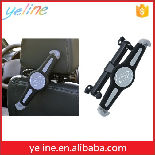 New brand universal rotate car saddle holder for pad
