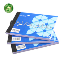Custom sample cash receipt book
