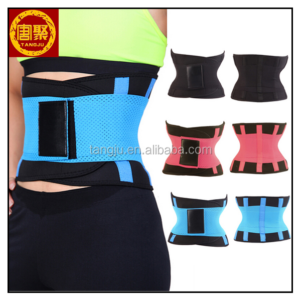 waist protection belt waist trimmer belt waist belt with hot cold pack