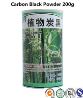 Vegetable Carbon Black Powder Bakery Ingredients for cake 250g