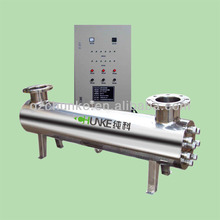 CHKE 100T/H stainless steel uv lamp sterilization for industrial water treatment plant/9000h working life uv light sterilizer