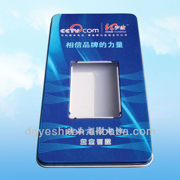metal mobile phone battery packaging tin case
