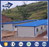 Modern Shelter Accommodation Prefabricated House