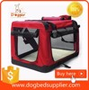 Pet Dog Soft Crate with curtain and carrying bag