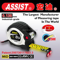 Measurement tools with LED light metal case steel tape measure,LED magnetic trena measure