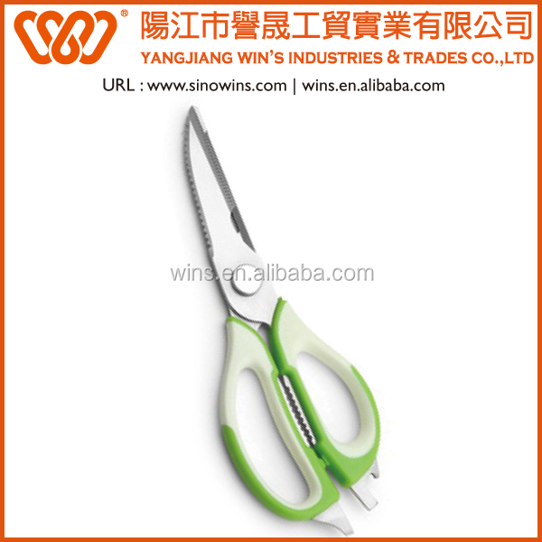 B2032 Ergonomic Design Stainless Steel Multifunctional Kitchen Scissors