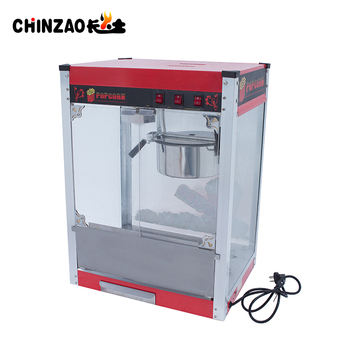 Commercial Snack Machine Pop Corn Maker CHZ-6B