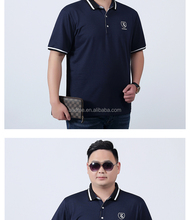 2017 summer wholesale plus size pique polo t shirts with embroidery logo