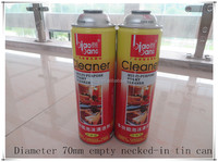 Diameter 70mm necked-in empty printed packaging aerosol tin can for Foamy Cleaner