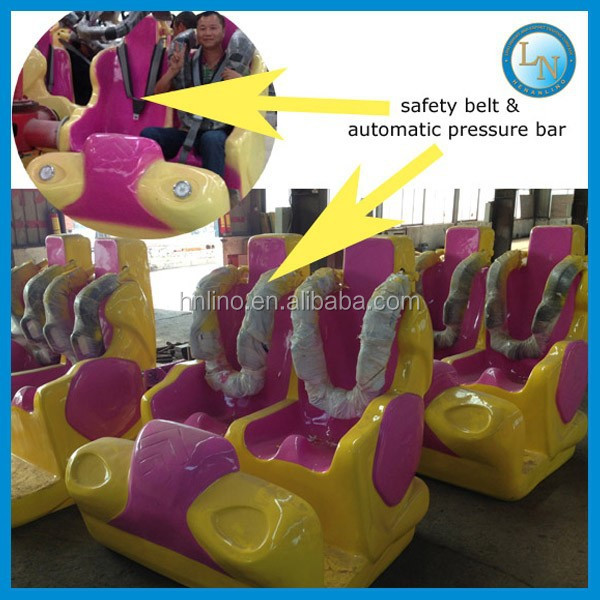 Family Ride cheap amusement rides energy storm for sale