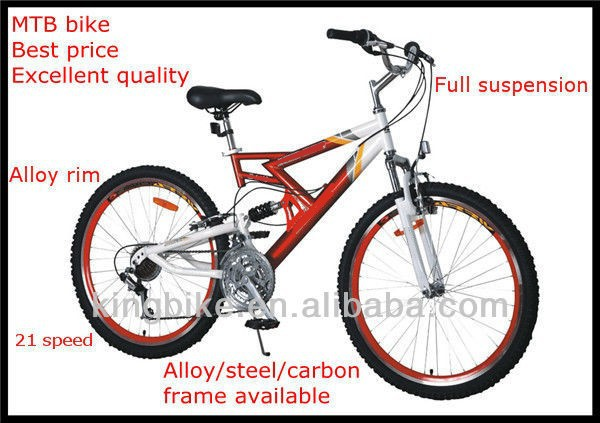 "26"" men 21 speed specialize aluminum/steel/carbon frame mountain bicycle/bike"