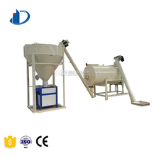 Mini Dry Ready Mix Powder Mixer with Inside Decoration Mortar Mixing Machine production and bagging line plant price korea