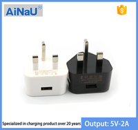 5V 2A UK Plug Single USB charger for Iphone , AiNaU 8108 [ MOYOTO ORIGINAL ]