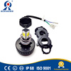 Automobiles LED Headlamp 12v 40w Motorcycles
