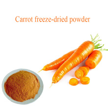 High quality vegetables freeze-dried powder,Carrot freeze dried powder free sample available.
