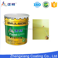 Good quality and strong sealing ability exterior wall paint