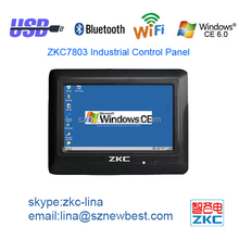 7 inch Industrial Tablet PC embedded mini computer with touch screen wifi serial port