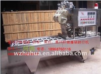 Hot cheap automatic tray /map sealing machine