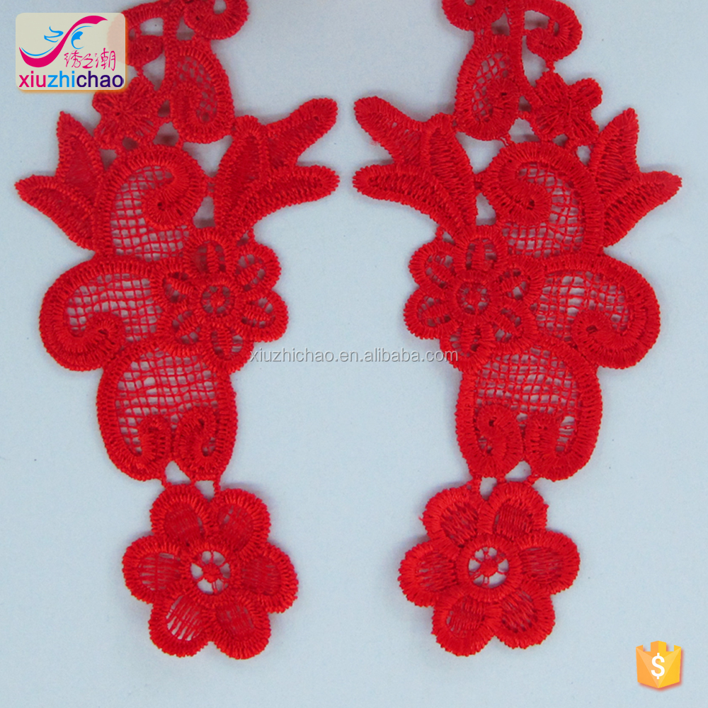 SX025 Red exclusive 100% polyester water soluble embroidered lace applique bridal lace