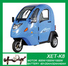passenger e-tricycle XET-K8