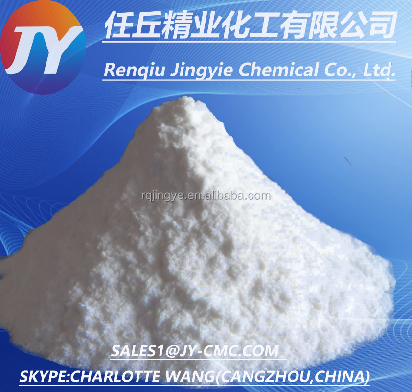 Oil Drilling Cmc (carboxyl Methyl Cellulose Sodium) Powder