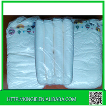 2014 High Quality New Design free diapers for adults